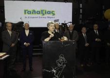 Kopi-pitas-Glaxias-Iera-odos-2019-02