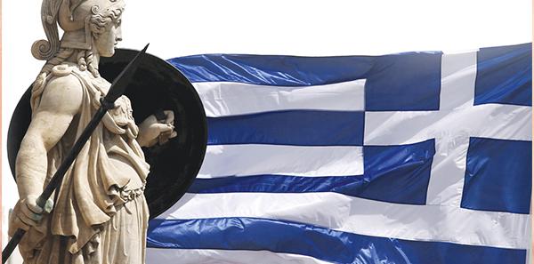 Η Ελλάδα  αντιμέτωπη  με την… Ελλάδα